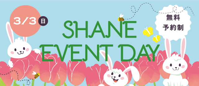 SHANE EVENT DAY